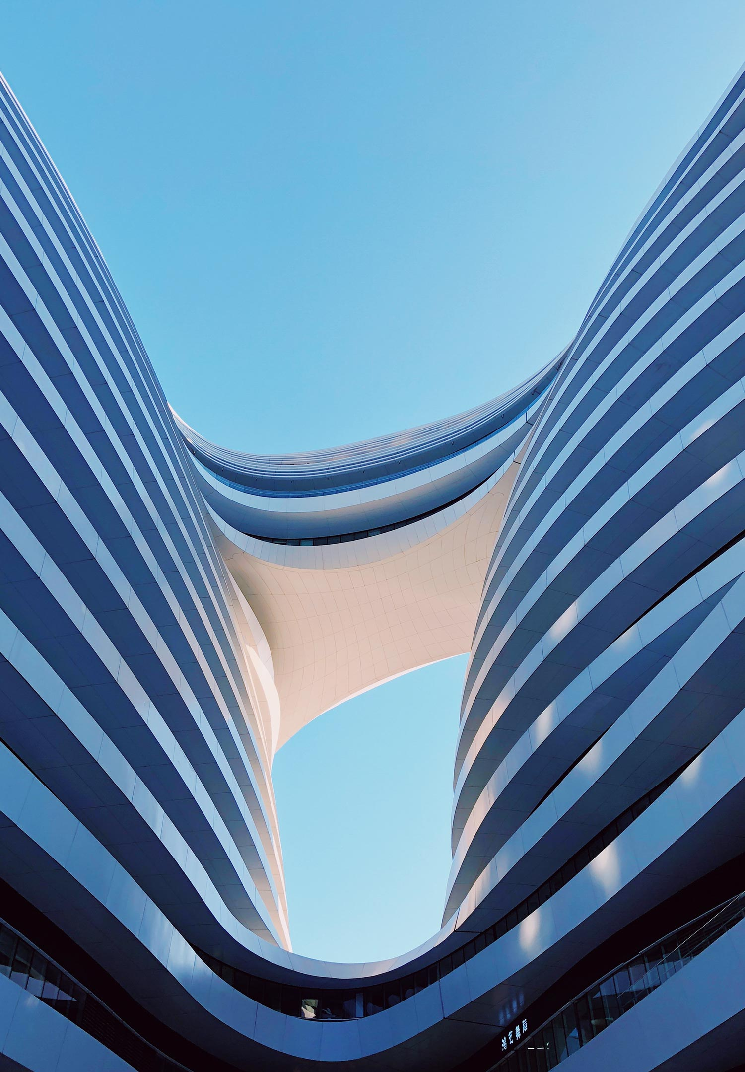 Complementary Architectural Visualization